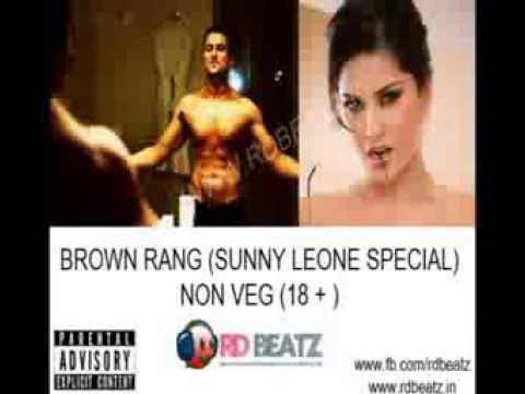 Brown rang Sunny Leon