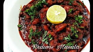How to make Prawns Masala Recipe in Hindi Indian recipe