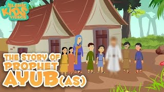 Prophet Stories For Kids | Story of Prophet Ayub (AS) | Islamic Kids Stories with Subtitle