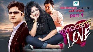 Innocent Love (ইনোসেন্ট লাভ) l Ep-01 l Niloy Alamgir l Shahtaz l Bangla Web Series 2018 l Cd Vision