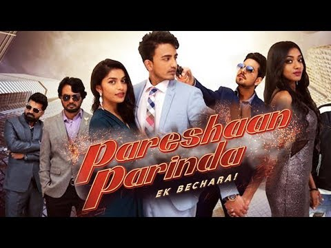 Pareshan Parinda Theatrical Tralier - YouTube Alternative Videos Watch & Download