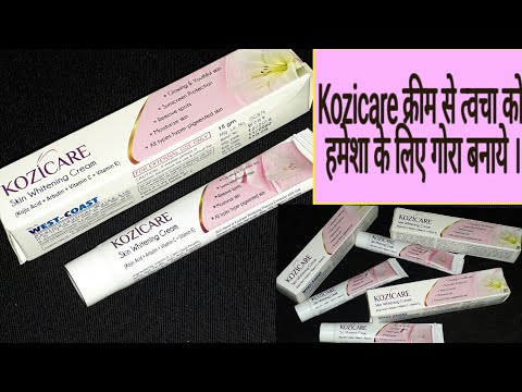 Xxx Mp4 Kozicare Skin Whitening Cream 100 Safe Full Review By Anmol Hindi 3gp Sex