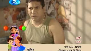 Bangla natok mosharraf korim ami villain hote chai
