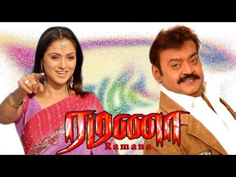 Xxx Mp4 New Tamil Full Movie Ramana Vijayakanth Tamil Full Movie 2002 Tamil Movie New Release 3gp Sex
