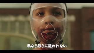 パンデミックにより人類が凶暴化…『ディストピア パンドラの少女』本予告