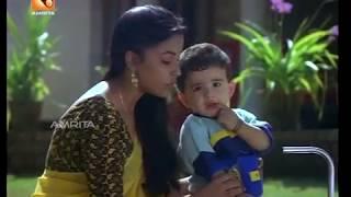 Aakashadooth Malyalam Movie Song| ആകാശദൂത്  | Amrita Online Movies