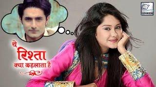 Gayu's New LOVE In 'Yeh Rishta Kya Kehlata Hai'