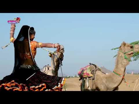 Xxx Mp4 Marwadi Song Rakhi Rangili 3gp Sex