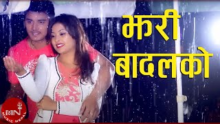 New Nepali Hit Lok Geet || JHARI BADAL KO || Mausam Gurung & Kalika Roka || Hamal Music