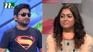 Comedy Reality show Ha Show (হা শো) , season 4 , Episode 37 | Nipun, Saju Khadem