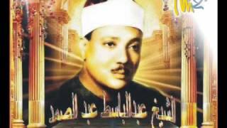 Fecr Suresi - Abdulbasit Abdussamed  (Tecvid)