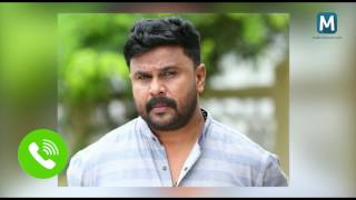 Dileep I Phone call