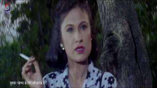 Jasmine House Full Movie Part 8