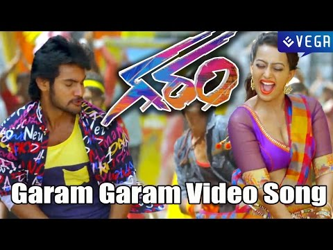 Xxx Mp4 Garam Telugu Movie Garam Garam Video Song 3gp Sex