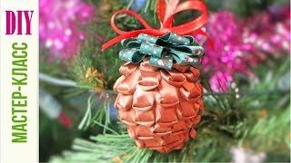 ШИШКА НоВоГоДнЯя ИЗ ЛЕНТ / DIY: Christmas Pine Cone with Ribbons ✿ NataliDoma