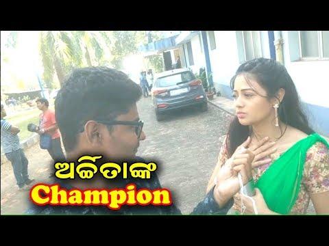 Xxx Mp4 Archita Sahu Spoke About Her Champion Sriram Ray Selfie Video Interview 3gp Sex