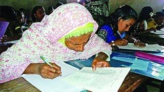 ৬৩ বছর বয়সে পি এস সি পরীক্ষা দিয়ে রেকর্ড গড়লেন বাছিরন | Bachiron | JSC Exam | Bangla News Today
