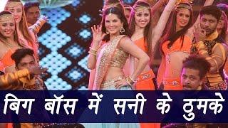 Big Boss 10 : Sunny Leone dancing on Laila Mein Laila at Weekend Ka Vaar, Inside Pics | FilmiBeat
