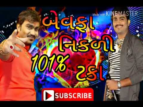 Xxx Mp4 Jignesh Kaviraj બેવફા નિકળી 101 ટકા Latest Gujrati New Mp3 Song 3gp Sex