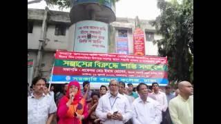 Govt. Bangla College, Mirpur, Dhaka