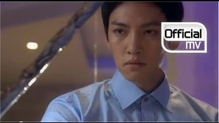 Lim Jeong Hee(임정희) _ Don`t love me(날 사랑하지마)(Five fingers OST Part.1)