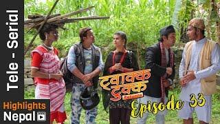 Twakka Tukka Returns - Episode 33 | New Nepali Comedy  TV Serial 2017 Ft. Dinesh DC
