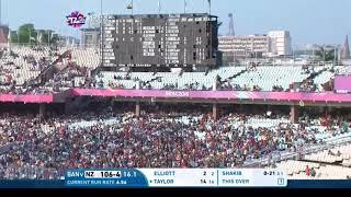 Moustafizur Rahman wicket highligt of T-20....