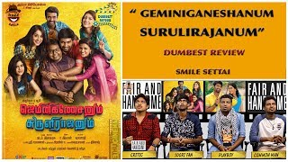 Gemini Ganeshanum Suruli Raajanum Movie Review   Dumbest Review   Smile Settai