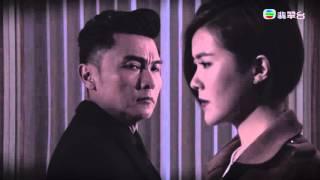 殭 - 第 16 集預告 (TVB)