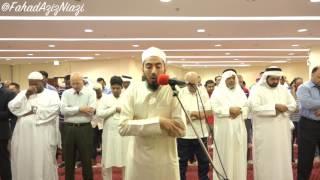 Surah Al Hashr ( Full )- Fahad Aziz Niazi - سورة الحشر كاملة - القارئ فهد عزيز نيازي