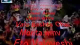 bangla song Didar De
