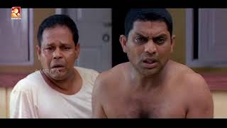 Kabooliwala Malayalam Movie Scene |Jagathy & Innocent | Amrita Online Movies