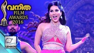 Sunny Leone Performs At Vanitha Film Awards 2016 | Lehren Malayalam