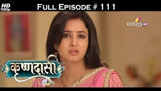 Krishnadaasi - 28th June 2016 - कृष्णदासी - Full Episode