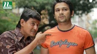 Bangla Natok Icche Ghuri   Episode 86 by Mishu Shabbir, Kaji Asif, Aporna Ghosh