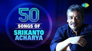 50 Songs Of Srikanto Acharya | শ্রীকান্ত আচার্যর সেরা ৫০টি গান | HD Songs | One Stop Jukebox