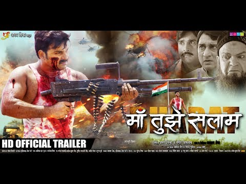 Xxx Mp4 Maa Tujhe Salaam Official Trailer Pawan Singh Akshara Singh Madhu Sharma Bhojpuri Movie 3gp Sex