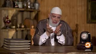 ما هي صور إمهال الظالم في الحياة الدنيا وكيف يكون عقابه ؟    الشيخ وجدي غنيم