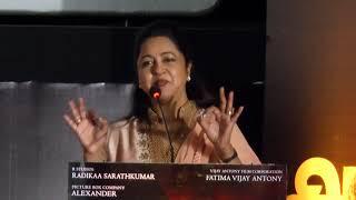 Tamil Movie Annadurai Press meet Vijay Antony, Radhika, Sarathkumar, Udainidhi Stalin