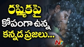 Rashmika Mandanna Brutally Trolled For Dear Comrade Kissing Scene | Vijay Deverakonda | NTV Ent