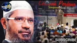 যে কাঁরণে মালয়েশিয়ায় থেকে যাবে, ডাঃ জাকির নায়েক   Dr. Zakir Naik Latest Bengali News