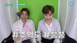 [Hot&Young Seoul Trip I EP.10] NCT Enjoying 'N Seoul Tower' 100 times more!