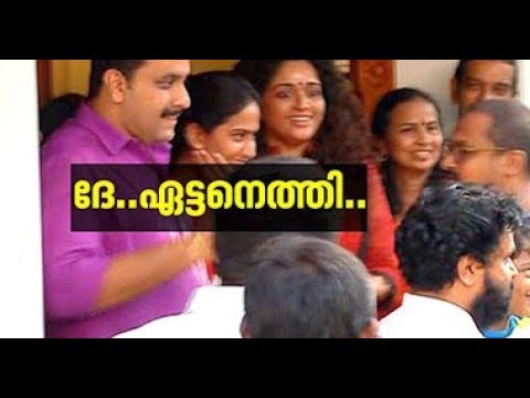 Xxx Mp4 Moment Kavya Madhavan Met Dileep After After 85 Days 3gp Sex