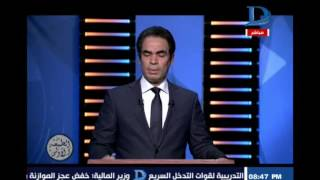 برنامج الطبعة الأولى|مع أحمد المسلماني حلقة 19-2-2017