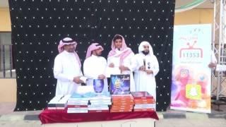 قناة اطفال ومواهب الفضائية برومو حفل المتفوقين بمدرسة قامرة الثانوية 1438