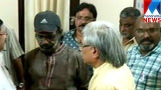BJP state leaders against Director Kamal | Manorama News