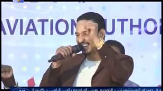 طه سليمان - سميري الفي ضميري - الاحتفال باليوم العالمي للطيران المدني