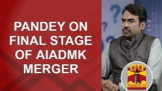 Pandey on Final Stage of AIADMK Merger | Thanthi TV