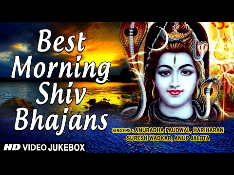 Xxx Mp4 BEST MORNING SHIV BHAJANS VIDEO SONGS I ANURADHA PAUDWAL I HARIHARAN I SURESH WADKAR I ANUP JALOTA 3gp Sex