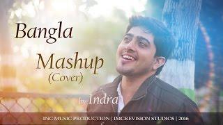 images Bangla বাংলা Love Mashup Cover By Indra ARIJIT SINGH HABIB Kolkata HD 2016 Release